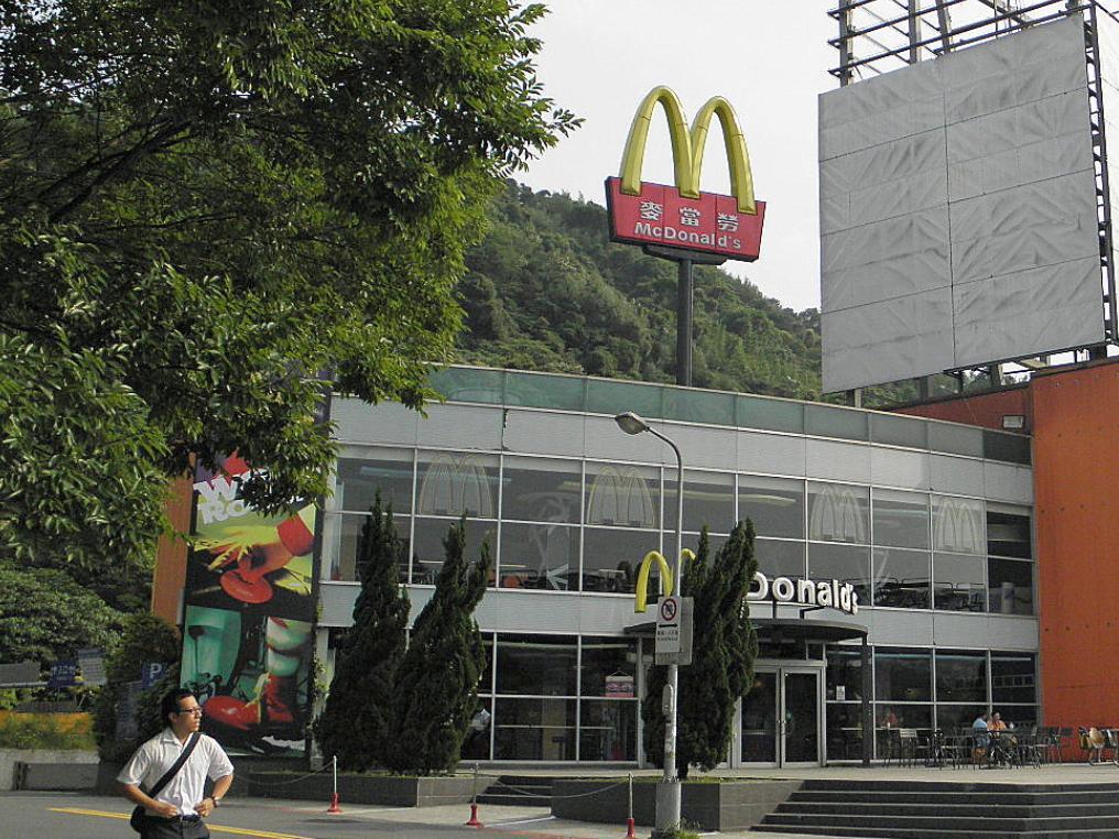 麥當勞的病童中途之家