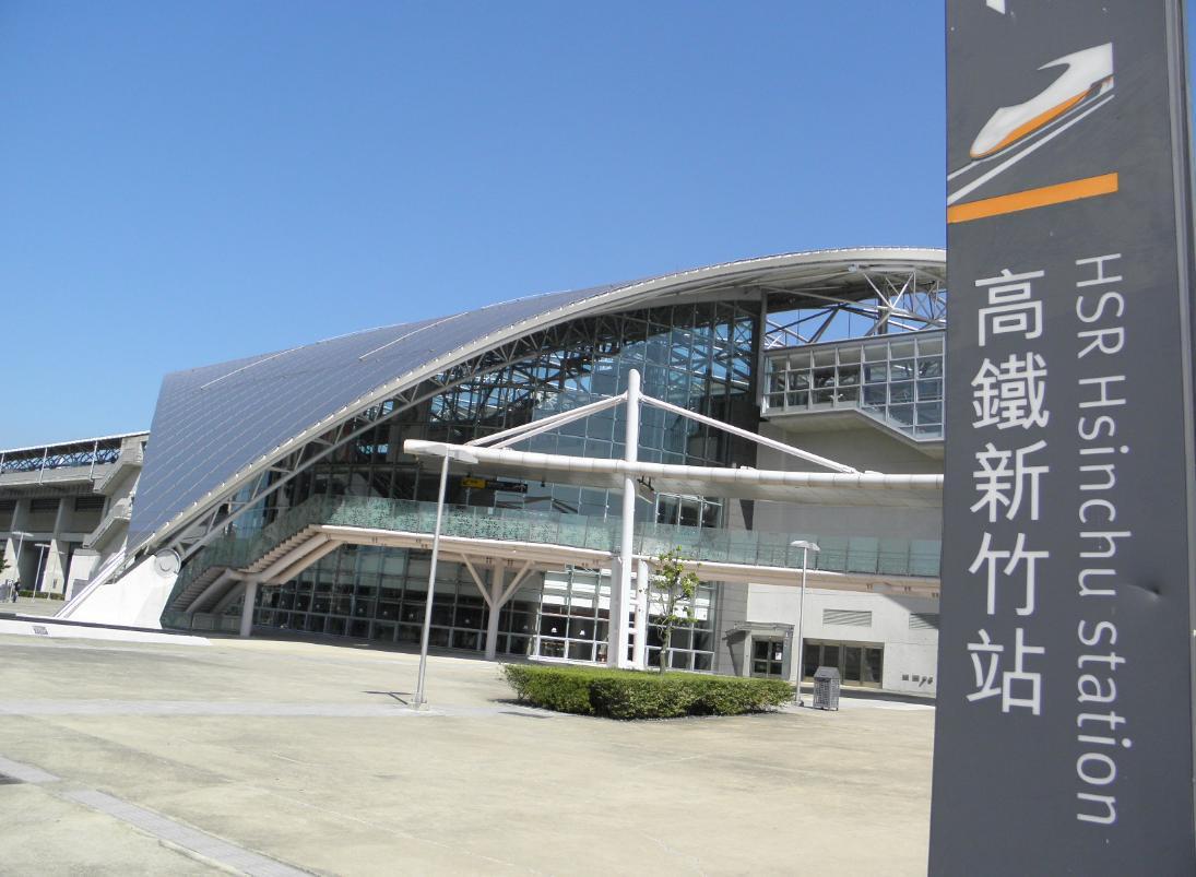 重劃特區巡禮 科技老闆也愛的竹北高鐵特區