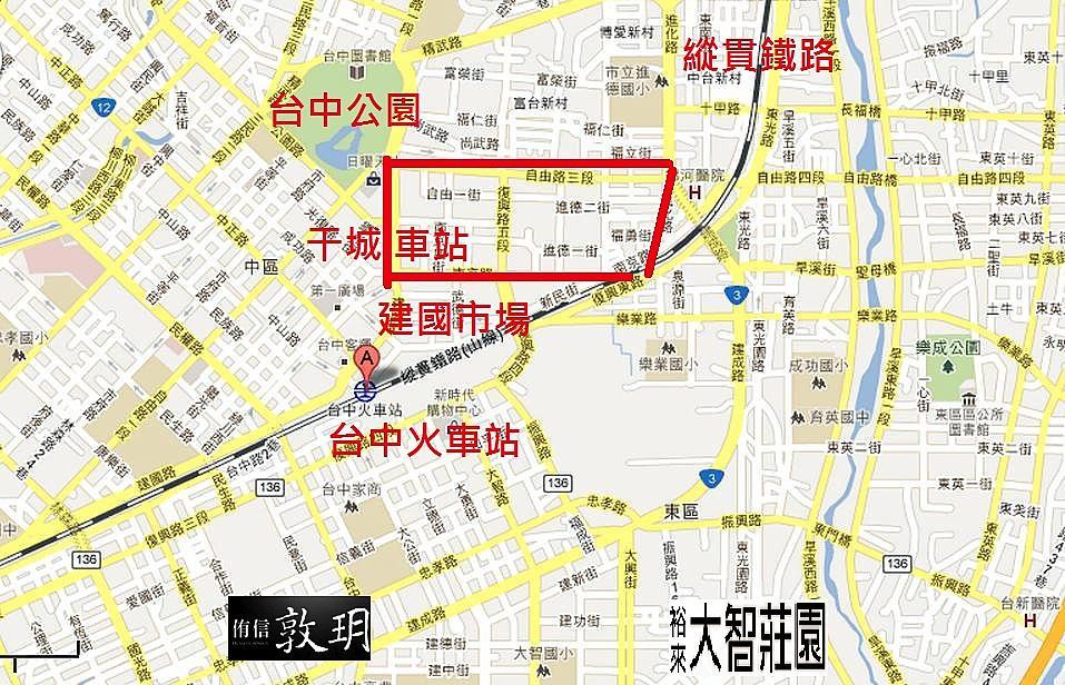 台中干城重劃區