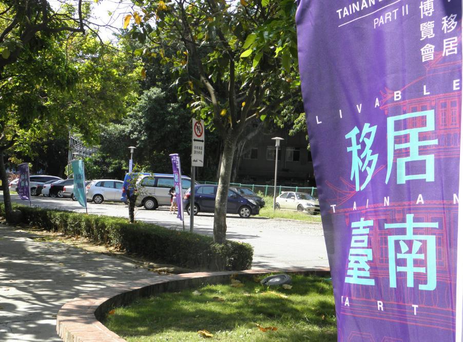 圖片:10月房屋移轉件數 台南大增、台北獨弱
