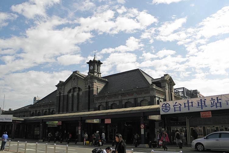 圖片:台中鐵路高架化趕工 區域房市重生