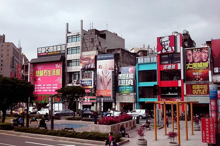 圖片:快樂購屋術 明辨不實廣告台詞