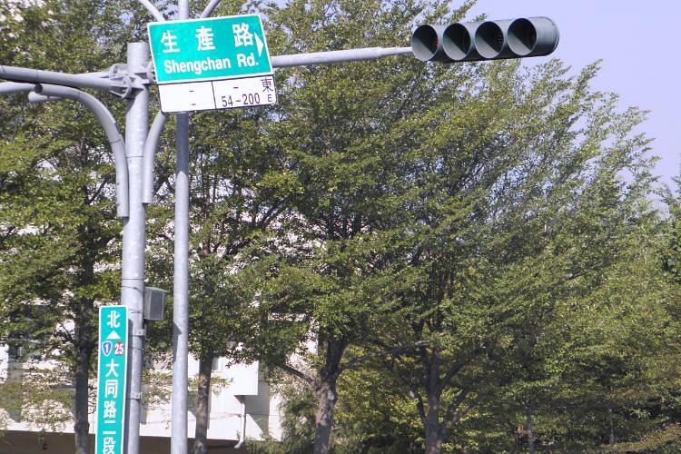 圖片:移居台南系列 市府推出專案照顧住宅