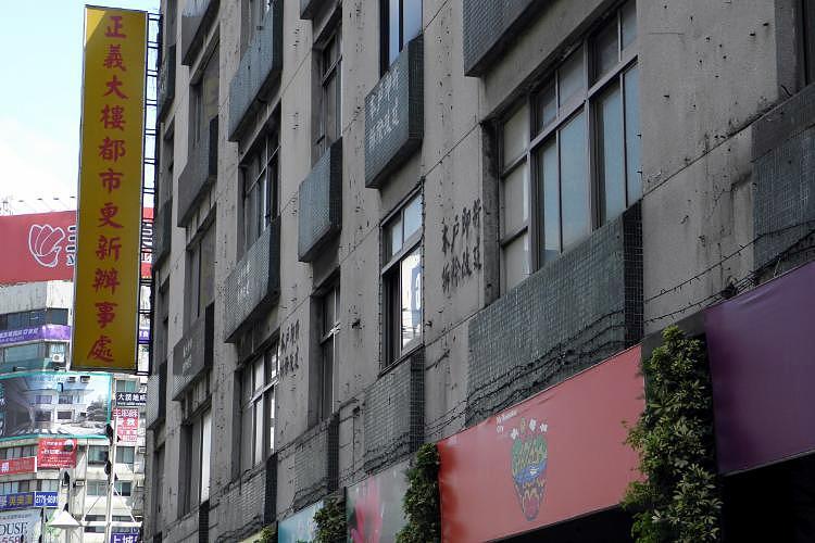 圖片:正義國宅都更露曙光 週圍建案吃香