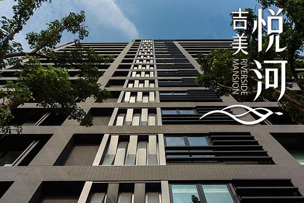 圖片:台北士林 吉美建設 【吉美悅河】5字頭價位驚喜收藏  迎接士林黃金10年,水岸席次錯過難再