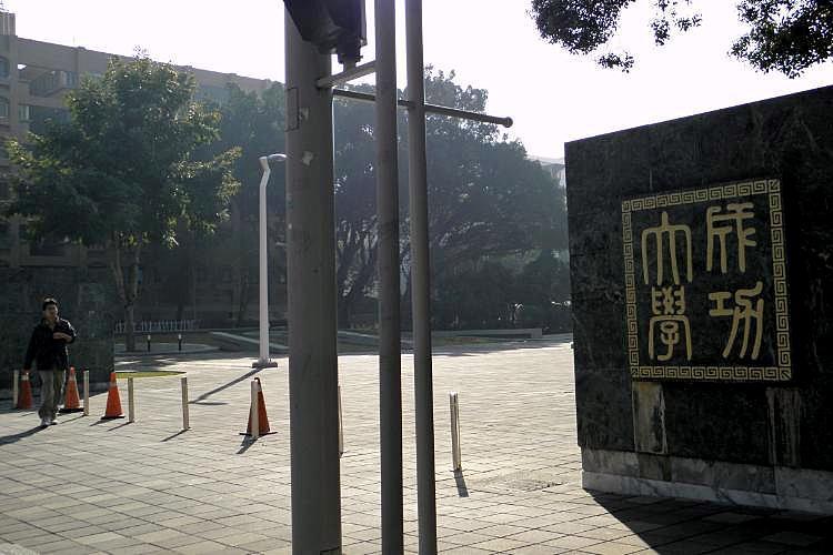 圖片:移居台南系列 台北客也愛的成大商圈