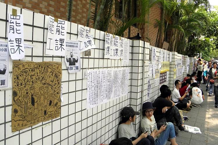 圖片:快樂購屋術 抗議聲中你家遭殃了嗎