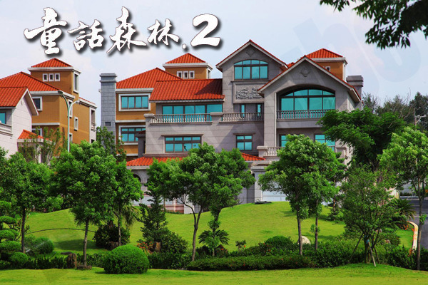 圖片:桃園楊梅 新泰龍建設 【童話森林2】世界再大 只想回到這裡