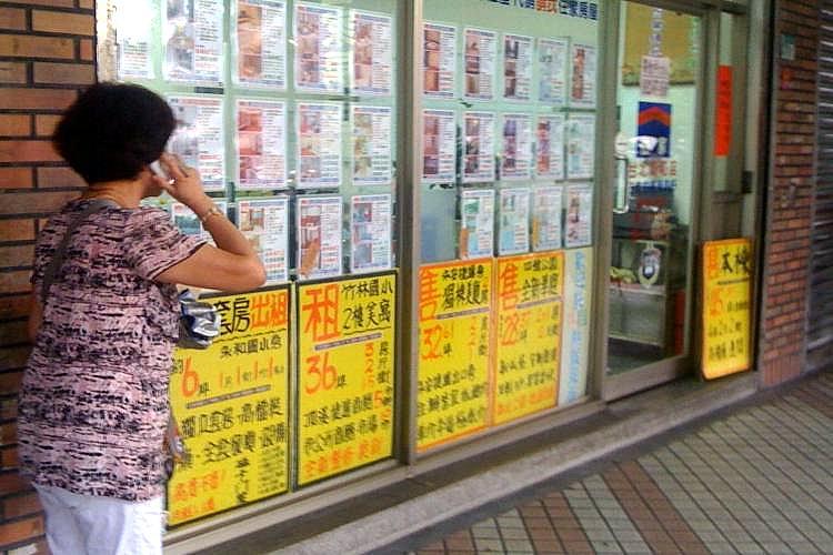 圖片:賣屋學問大 誤認奢侈稅條文必虧