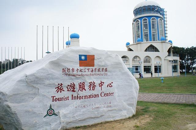 南寮17公里渡假勝地