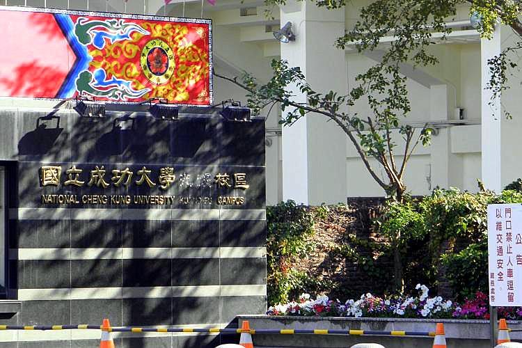 圖片:台北林口 隆通建設【樂.見】大樹部屋40-50坪