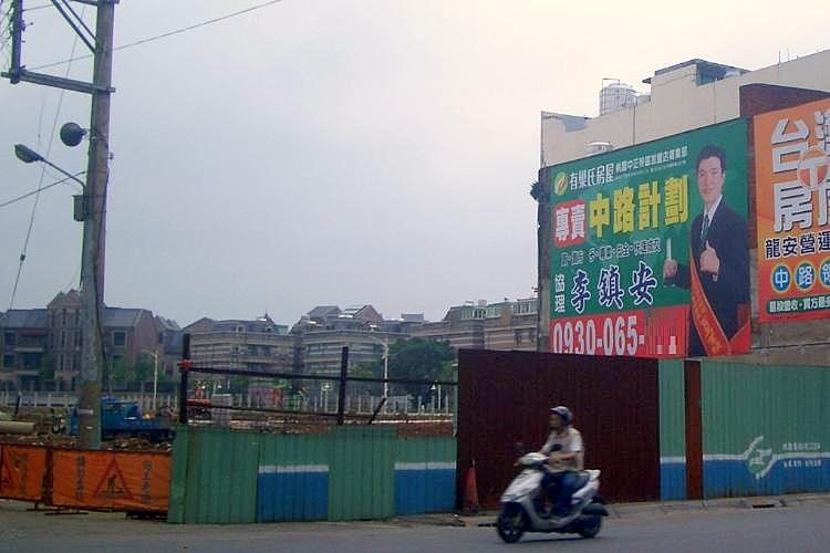 圖片:重劃特區巡禮 桃園中路特區含苞待放