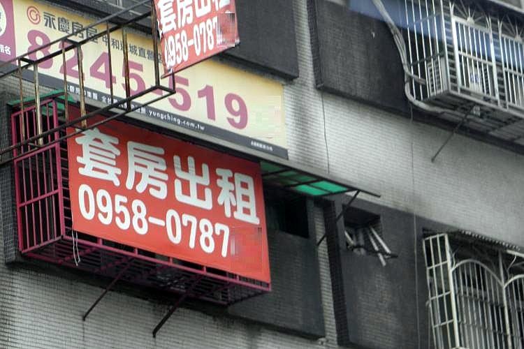 圖片:顛覆房產觀念  買凶宅出租賺比較多