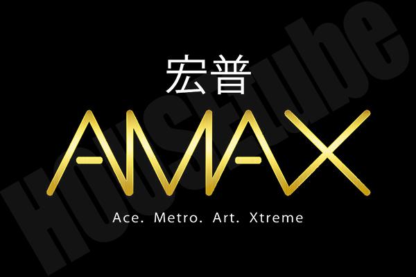 圖片:台北新莊 宏普建設【宏普AMAX】捷運置產 精華最後釋出