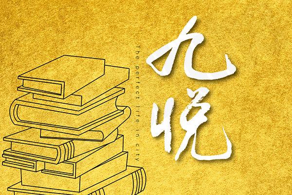 圖片:台中南區 同興協記【九悅】園道‧捷運‧商圈一次擁有