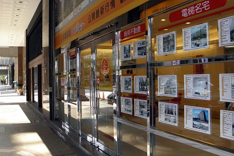 圖片:和房仲打交道 賣屋反悔的契約權益