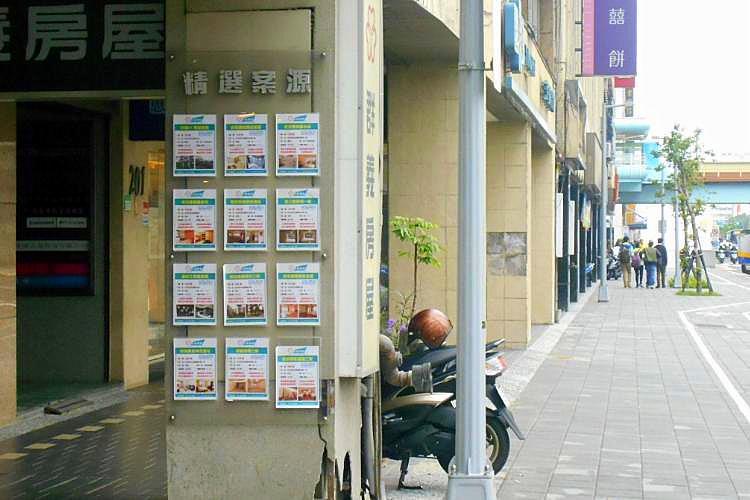 圖片:和房仲打交道 莫忘預售屋6大交易資訊