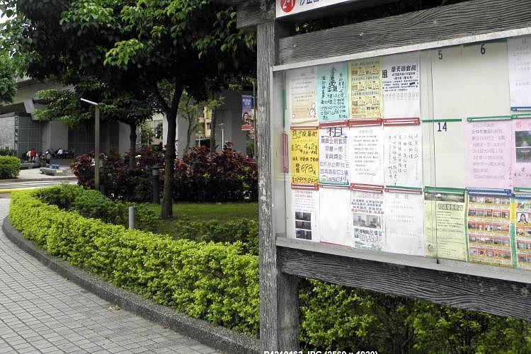圖片:想省房地合一課稅 現在就要準備