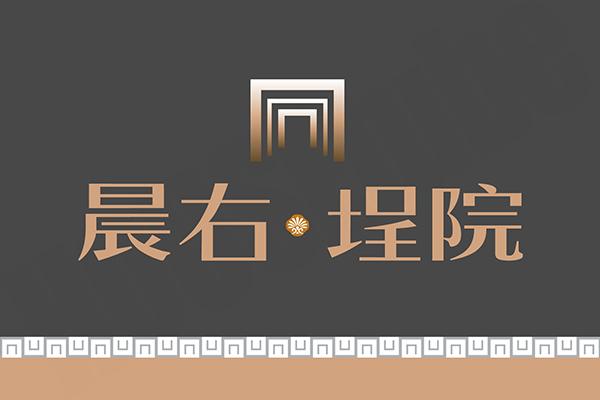 圖片:台中龍井 晨右建設【晨右埕院】龍井區最核心地段,便捷生活縱橫四方。