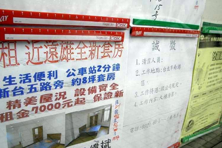 圖片:房客看過來 租金也要會砍價