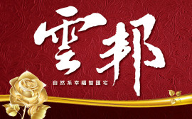 雲邦-logo(網路用)-01