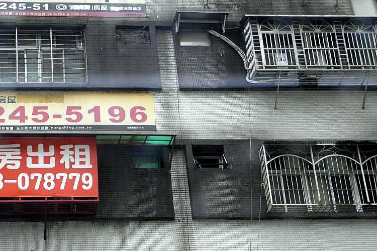 圖片:房東看過來 用房價租金比計算合理價