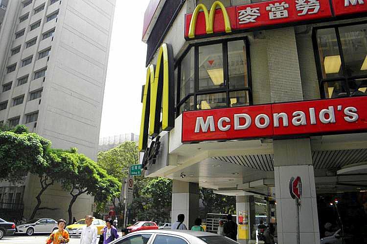 圖片:房東看過來 學學麥當勞市場調查