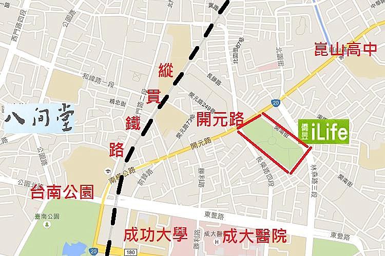 圖片:移居台南系列 北區地上權開發案來了