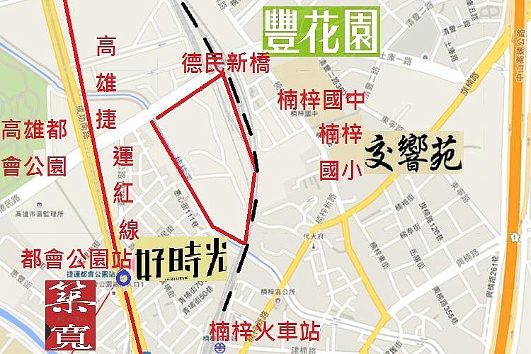 圖片:重劃特區巡禮 高雄82期重劃區受矚目