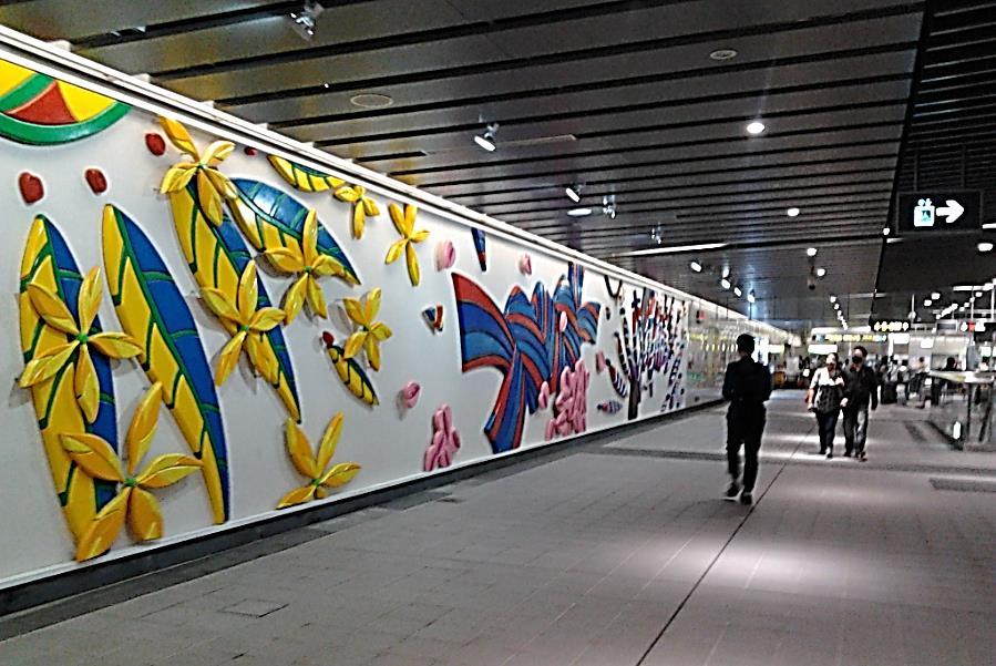 臺北捷運裝置藝術