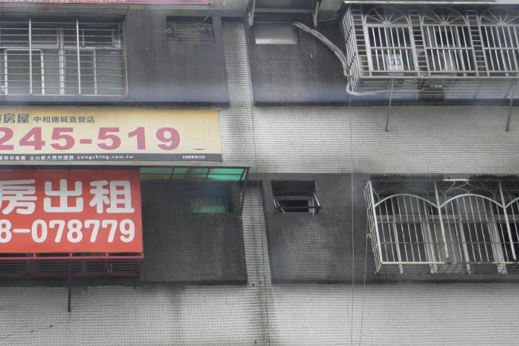 房租抵房價