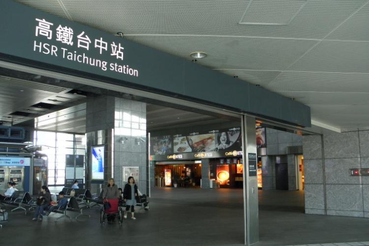 台中烏日高鐵站-烏日副都心