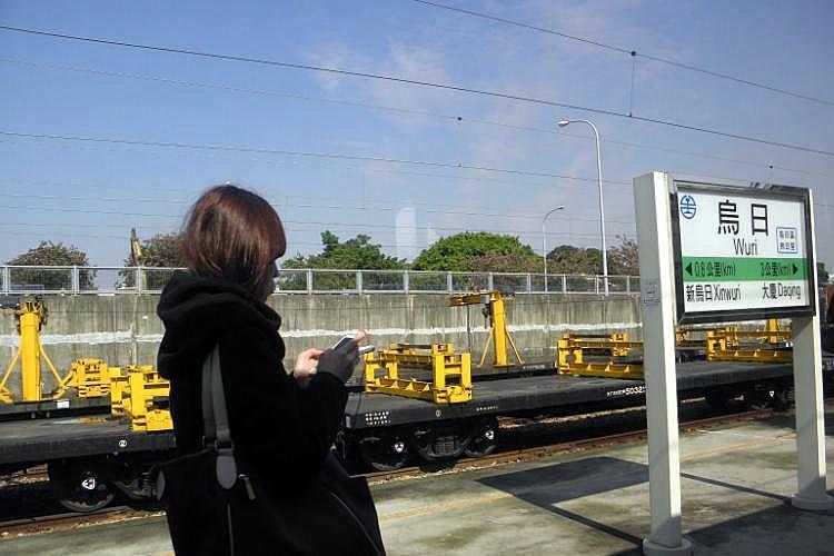 烏日鐵路-捷運