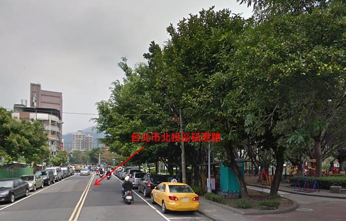 台北市北投區