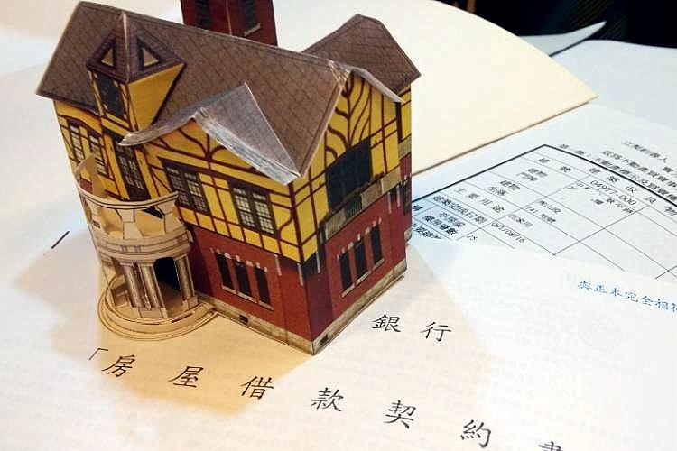 圖片:買房屋簽約注意 加速條款不能亂用 不動產法律系列
