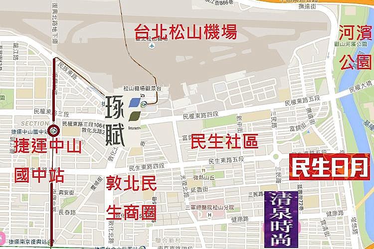 圖片:松山機場想遷 松山區房市多空交戰
