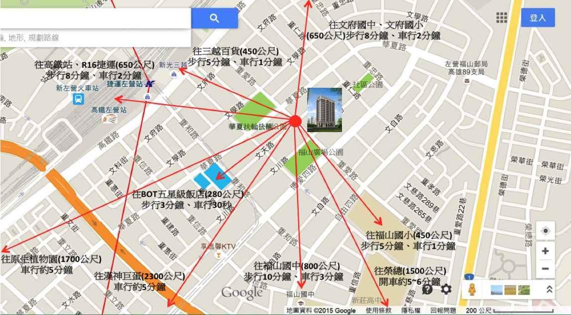 區域地圖預售屋