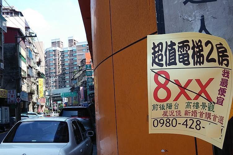 圖片:3個存錢技巧 自備款從存小錢開始 購屋必看