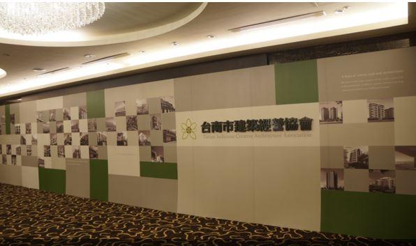 圖片:12月22日舉辦第4屆第2次會員大會 歡迎交流聯誼