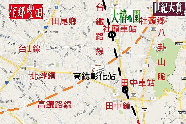 圖片:幸福高鐵系列   彰化站拉近城鄉房市差距