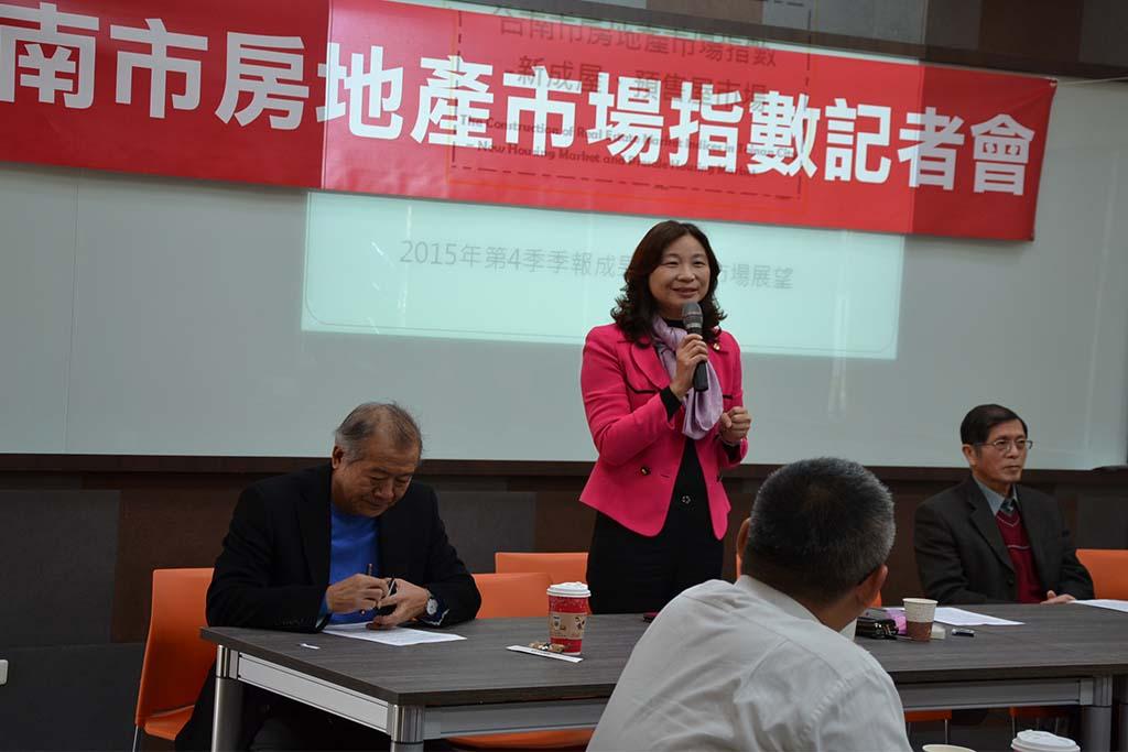 圖片:2015年第4季台南市房地產市場指數季報