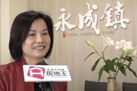 1「南泰億建設」-永成鎮-業務部經理余妍蓁 新成屋new