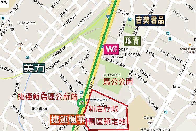 圖片:重劃特區巡禮 新店行政園區拉升區域房市
