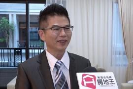 1「三發地產」業務部執行副總鍾增榮