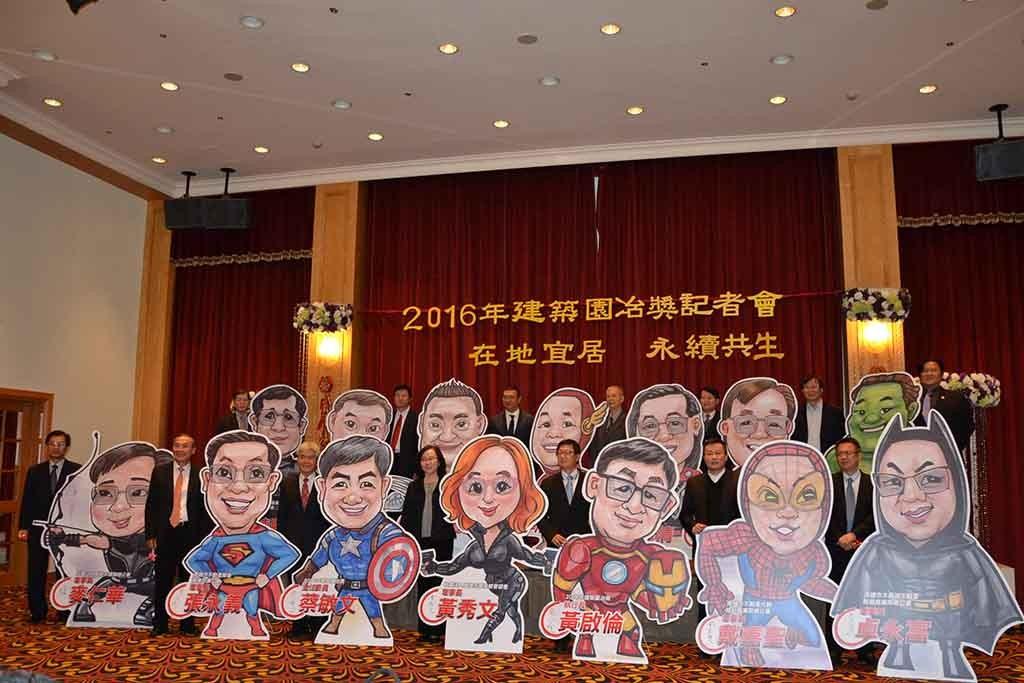1「建築園冶獎」各公會理事長外貌Q版造型人物
