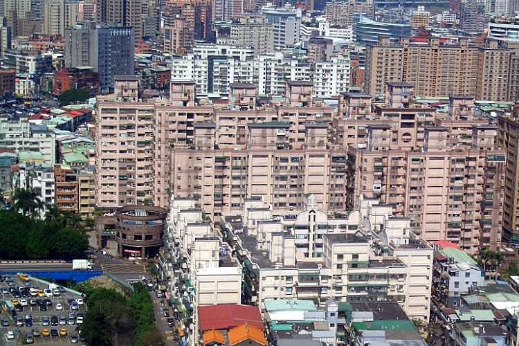 圖片:房地產關鍵字 負利率對房地產業有何影響?