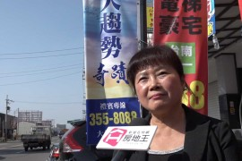 大趨勢奇蹟專案經理林瑛淑