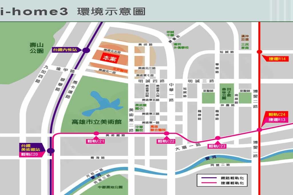 i-home3周邊環境示意圖