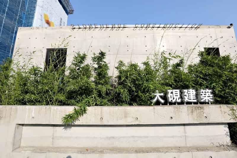圖片:新竹 | 大硯建築竹北高鐵特區五五侘 打破方正迷思 打造最佳生活空間