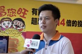富旺國際 經理 林宗毅